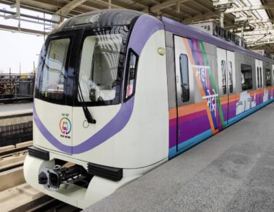 Maha Metro Chooses DAMM TETRA Radio System for Pune Metro